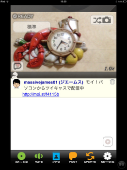 2013-08-31 15.30.05.png