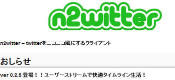 bandicam 2013-12-04 16-58-03-298_mini.jpg