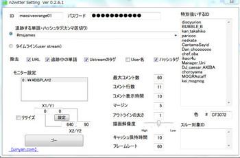 bandicam 2013-12-04 16-59-07-488_mini.jpg