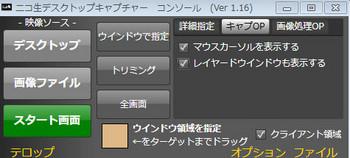 bandicam 2013-12-04 17-00-22-254_mini.jpg